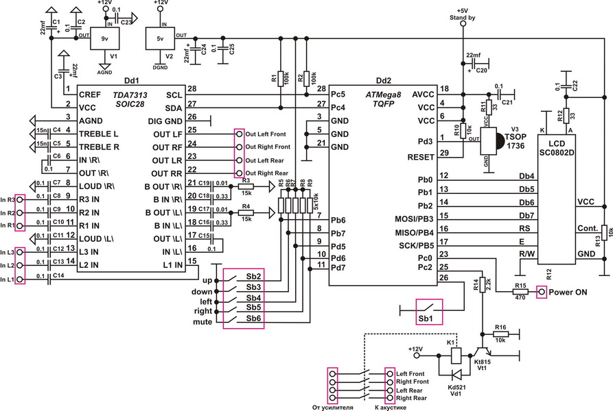 Pt7313e схема включения